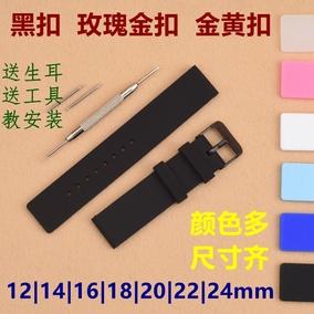 柔软硅胶黑橡胶手表带12|14|16|18|20|22|24mm手表带多种颜色选择
