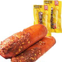 双汇火腿肠香辣香脆肠35g热狗休闲零食品小吃特产即食泡面拍档