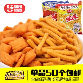 50袋包邮 正宗咪咪虾条蟹味粒 马来西亚风味 80经典怀旧零食品20g