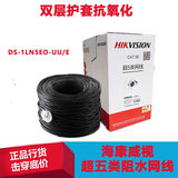 Hikvision outdoor super five unshielded network cable water blocking network cable DS-1LN5EO-UU/E