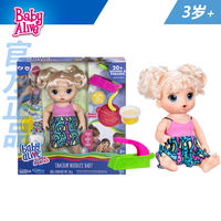 Hasbro naughty baby baby alive talking smart doll toy simulation child girl