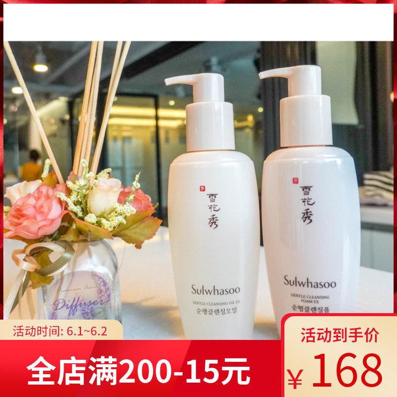 韩国Sulwhasoo/雪花秀顺行深层清洁温和细腻泡沫润颜洗面奶200ml