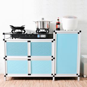 简易铝合金厨房煤气炉灶台柜碗柜餐边柜煤气瓶柜茶水柜储物收纳柜