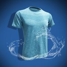 大码 体恤衫 运动T恤男女速干衣夏季吸汗透气网孔情侣圆领宽松短袖