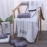 Bath towels for men and women home December bath towel water absorption and quick-drying soft wipes wrapped chest couple bath towel Korean version of the special offer