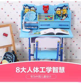 可升降学习桌家用书桌中小学生课桌椅套装儿童双人写字桌塑料学校