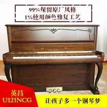 键家用专业高端品质演奏品牌钢琴考级教学批发88全新king.drm