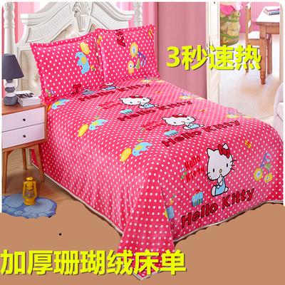 双人床床单冬季最新报价