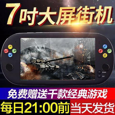 Игровые приставки PSP / NDSL / PSV Артикул 566040977708