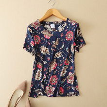 Summer New Gift for Mother: Mulberry Silk Double-sided Knitted Silk Printed Short-sleeved T-shirt for Women