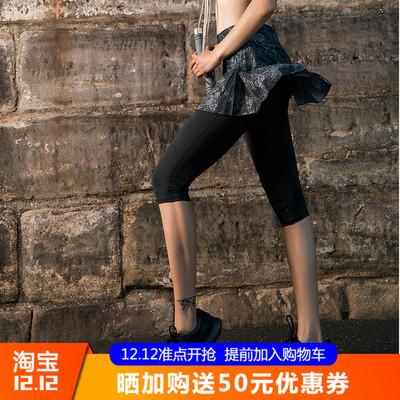 运动裤女外7分中裤弹力紧身跑步瑜伽裙裤双层防走光健身短裤夏