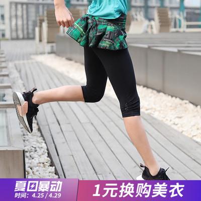 修妈 健身裤女运动裙裤专业跑步中裤 瑜伽马拉松速干七分裤