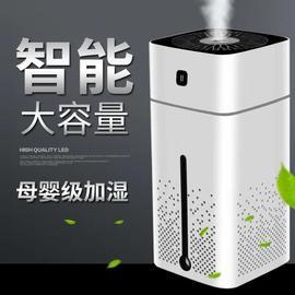 小Ai同学usb加湿器空气净化器空气雾化器大容量家用宿舍办公室图片