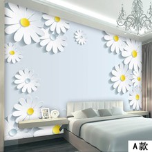 铂雅3D小清新雏菊电视背景墙壁画现代简约客厅影视墙墙布壁布定制