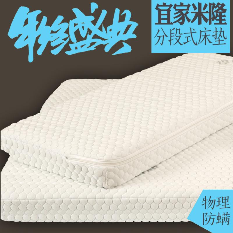 宜家床垫椰棕
