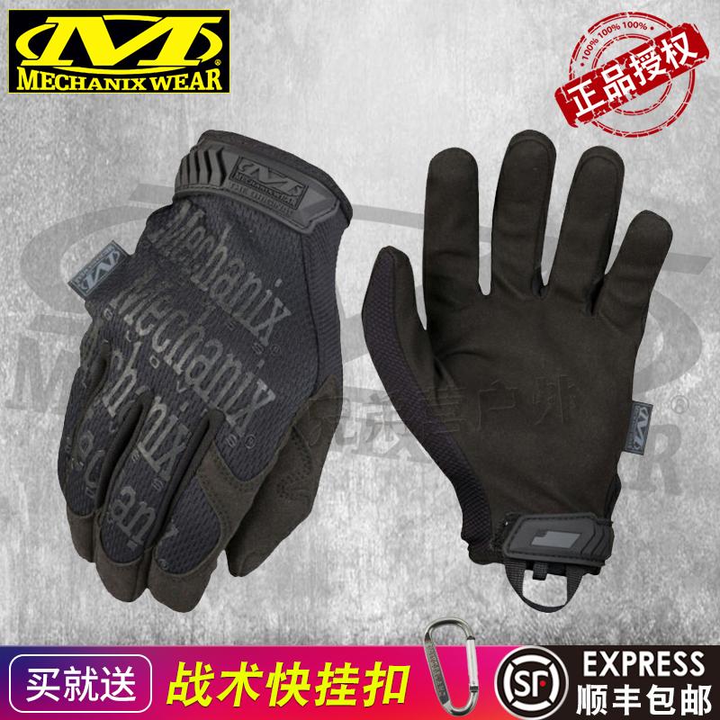 Перчатки для активного отдыха Артикул 42739509080