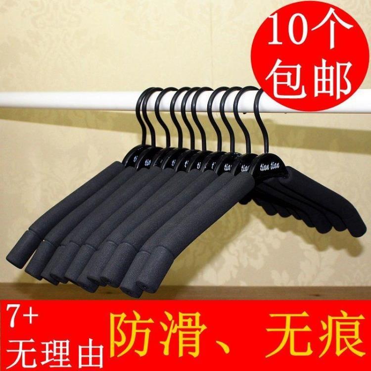 成人服装海绵衣架
