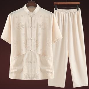 中国风唐装 中老年亚麻爸爸短袖 棉麻爷爷老人衣服装 薄款 套装 男装