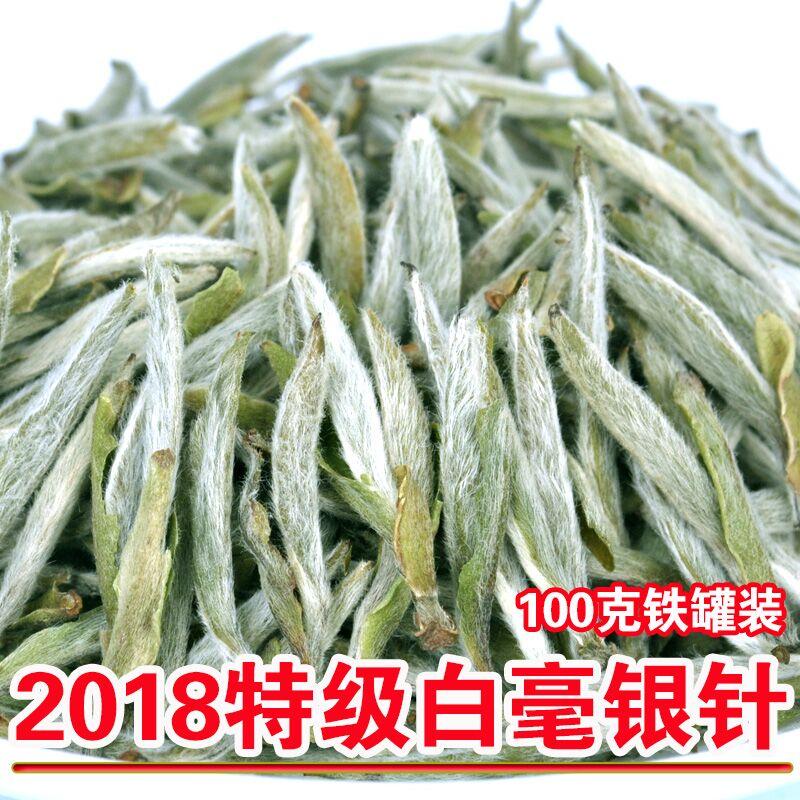 白茶野生茶