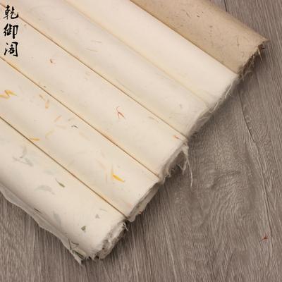 精制花草云龙皮纸手工宣纸四尺六尺半生熟书法茶叶毛边麻纸包装4