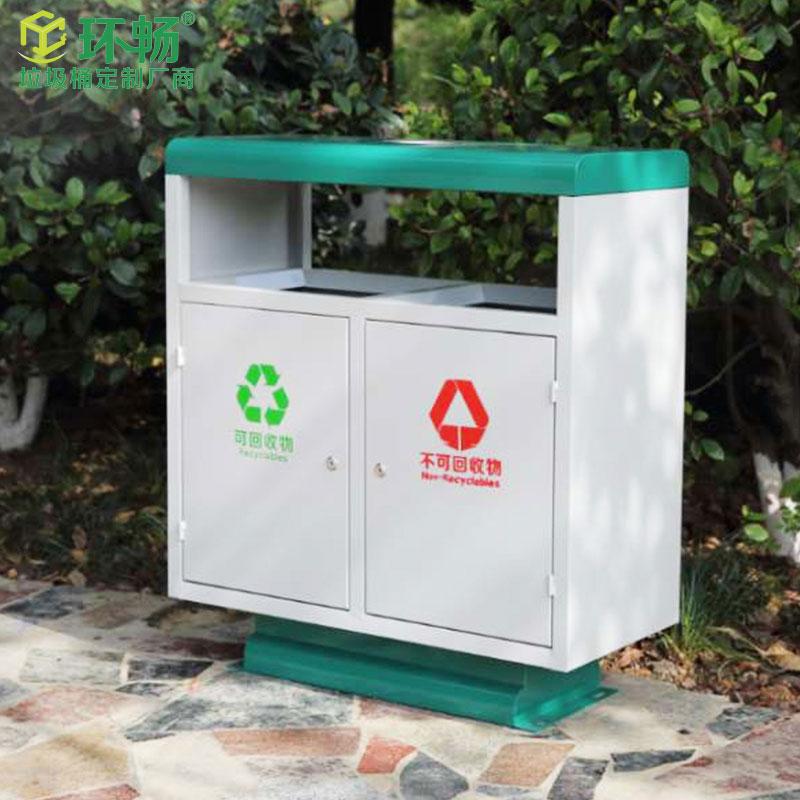 环卫街道户外分类垃圾桶 市政垃圾桶 别墅小区垃圾箱 可定做