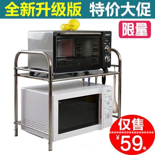 收纳用品_加厚不锈钢厨房置物架微波炉架子2层厨具调料收纳用品烤箱架落地3元优惠券
