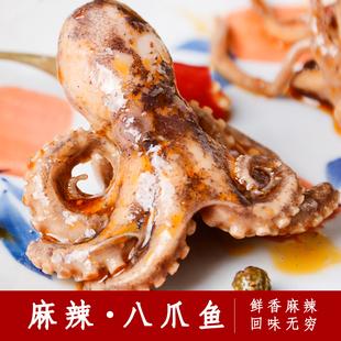 即食麻辣八爪鱼海鲜海兔熟食罐装章鱼鱿鱼须迷你爆头鱿鱼零食小吃