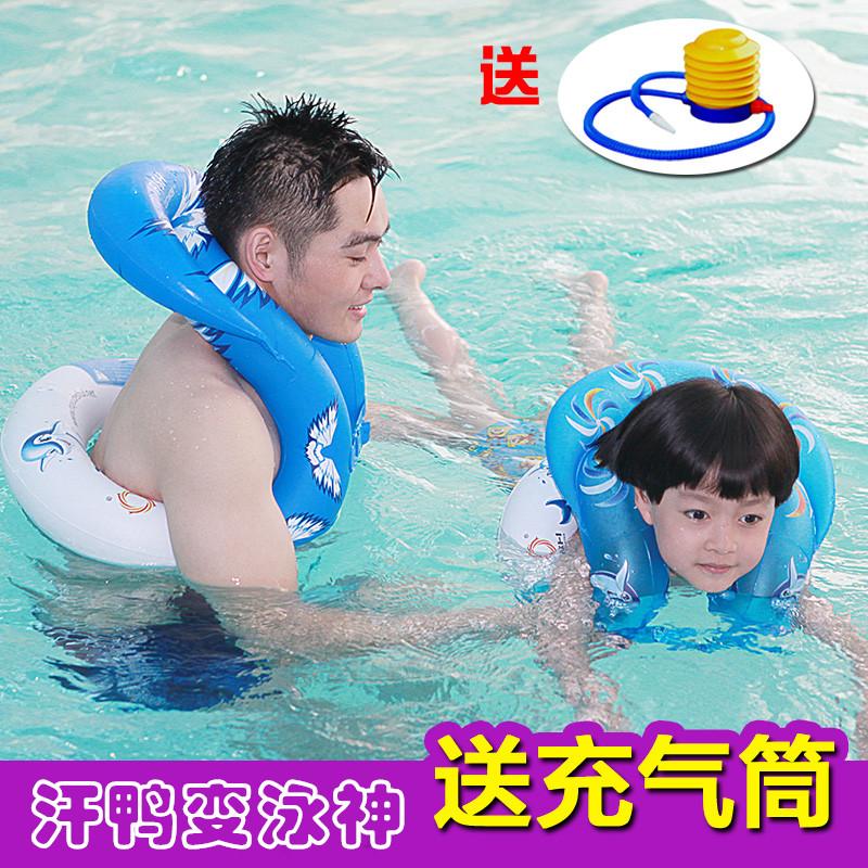 大人加厚泳圈成人儿童腋下学游泳圈旱鸭子初学辅助神器装备