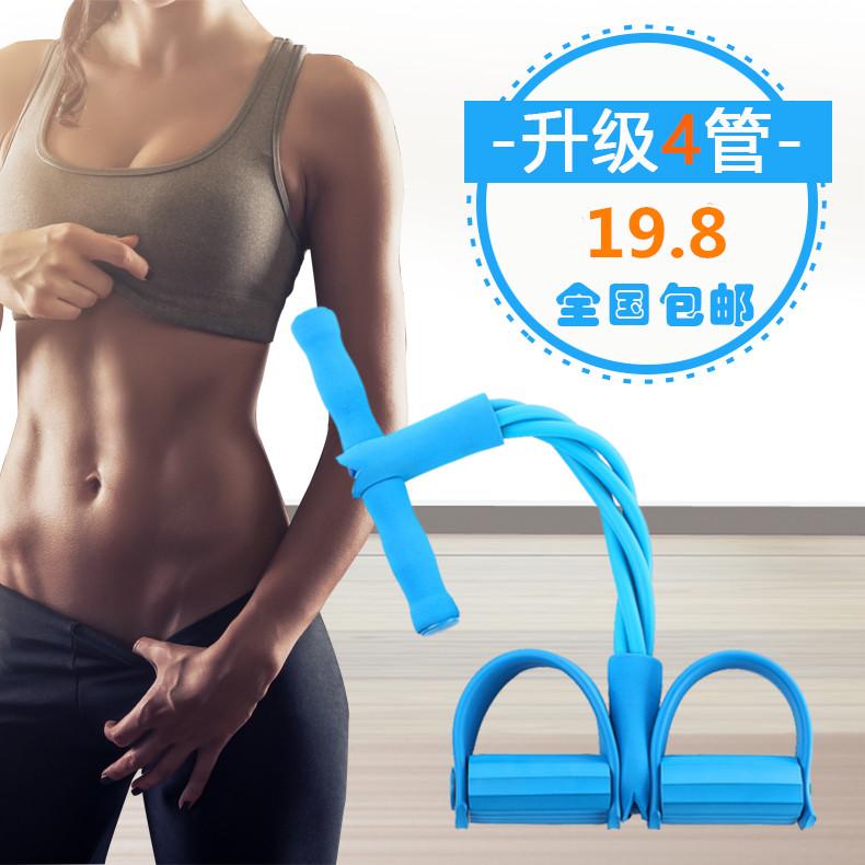 家用减肥器材瘦身健身女生懒人瘦减肚子肚腩神器收腹器械工具运动