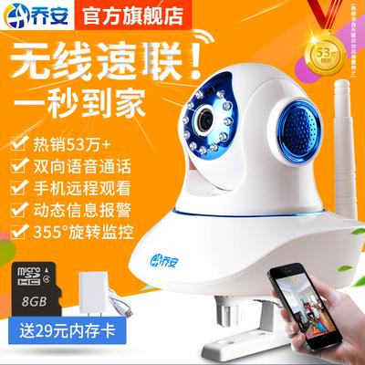 乔安无线摄像头wifi智能网络远程手机ip camera高清1080P家用监控新款推荐