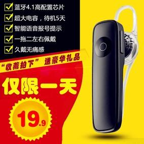 iphone6立体声音乐6s听歌跑步苹果7plus蓝牙耳机vivo开车原装oppo