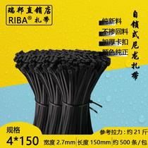 黑色绑带4150宽2.7mm小扎带黑塑料尼龙扎带自锁式尼龙扎带厂家