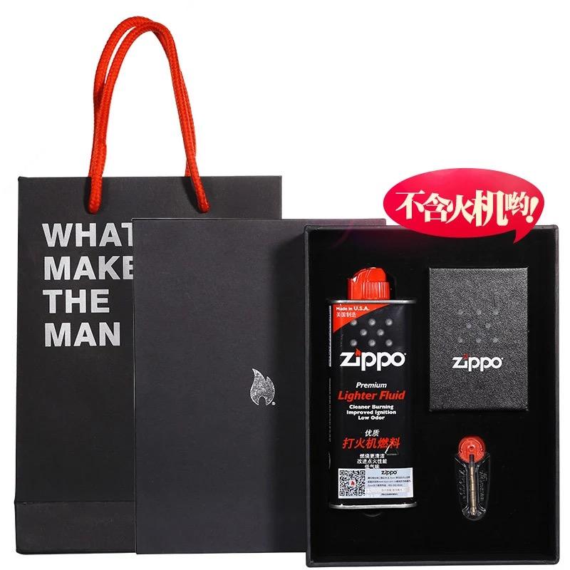 正版zippo打火机配件 送礼套装 包含(133ml油+火石+礼袋+礼盒)