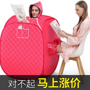 汗蒸箱家用单人桑拿排毒浴箱熏蒸袋全身发汗箱蒸汽机汗蒸房家庭用