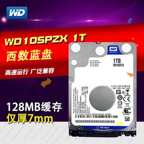 WD/西部数据 WD10SPZX替代WD10JPVX 1T 笔记本硬盘小盘2.5寸包邮