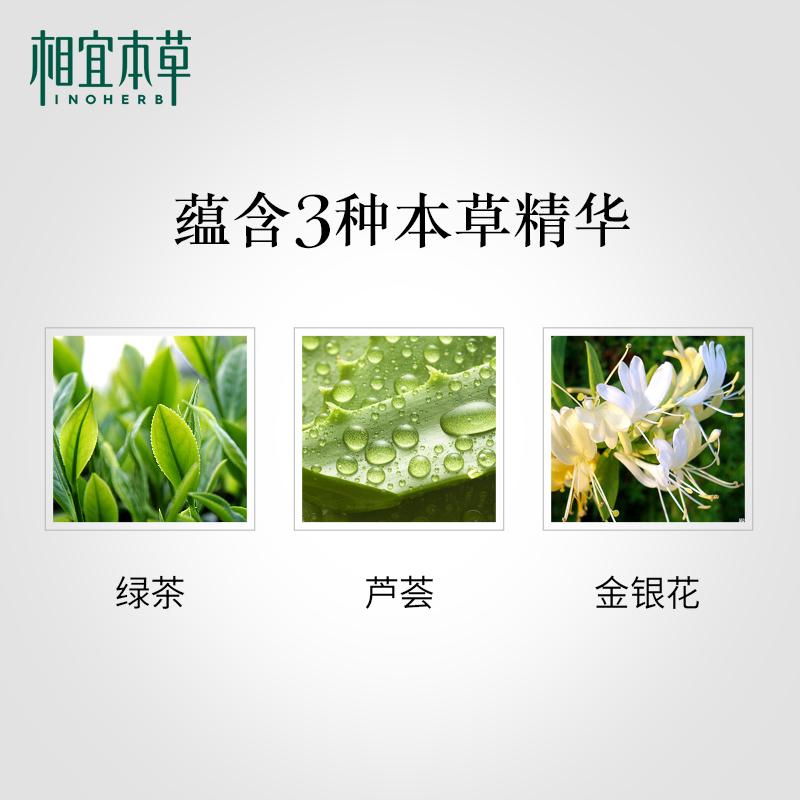 相宜本草光彩立现绿茶睡眠面膜 补水保湿提亮肤色清润锁水正品