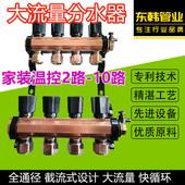 东韩 活加厚纯铜全铜一体地暖地热分水器 古铜大流量1寸20家装 包邮