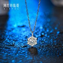 南非钻石真钻送证书 钻石 网红珍珠哥香港日本