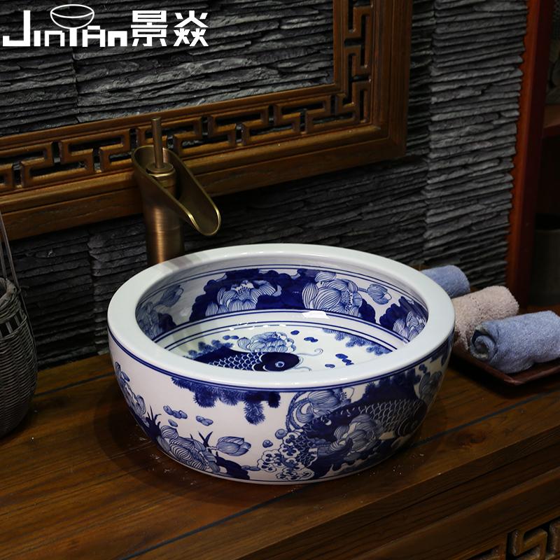 青花瓷面盆