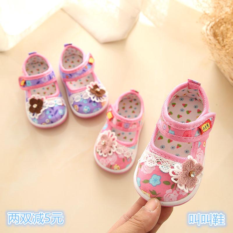 儿童软底鞋花