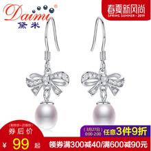 925银蝴蝶结时尚 气质女款 黛米妙蝶 白色强光水滴形淡水珍珠耳环