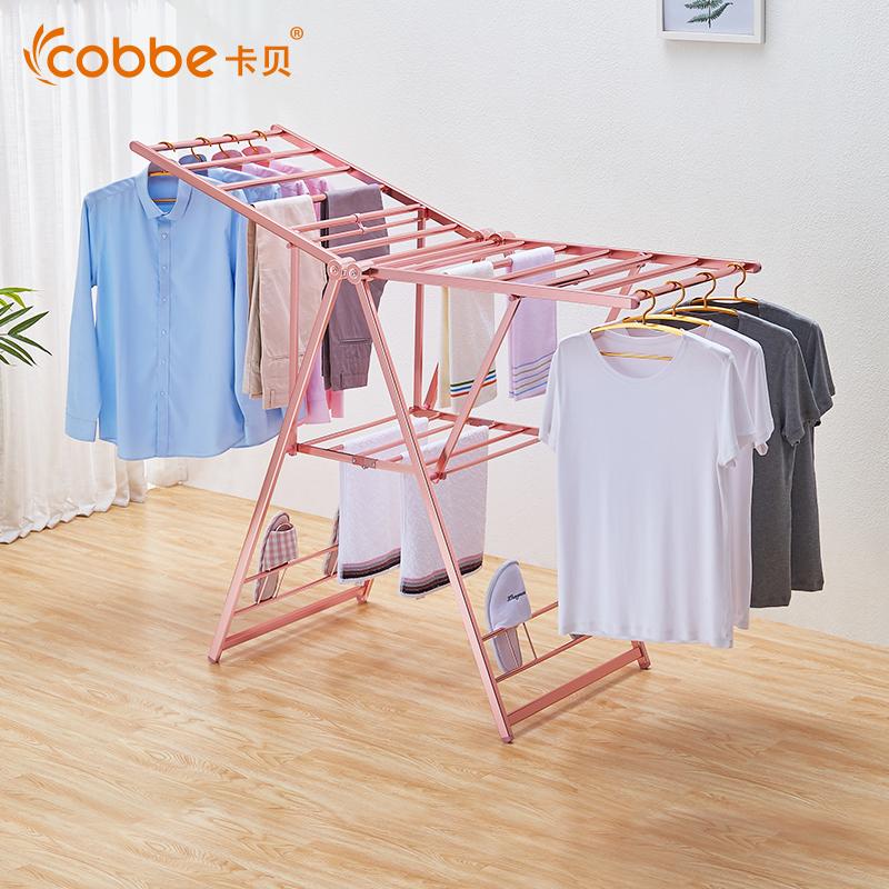 卡贝 晾衣架落地折叠翼型室内阳台凉衣架 置地式伸缩铝合金晒被架