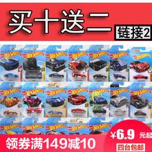 8G8F美泰风火轮火辣小跑车模型玩具男孩合金蝙蝠侠尼桑保时捷8D9C