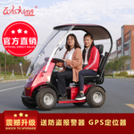威之群4032老年人电动代步车四轮带蓬双人座椅残疾人电瓶助力车
