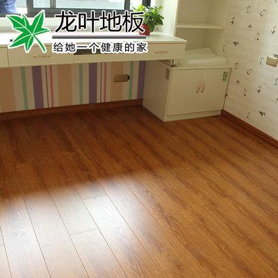 龙叶9907美式橡木环保家用防水耐磨纯原木质厂家多层实木复合地板