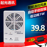Light new intelligent weak current box fan multimedia information wiring box fan radiator convenient suspension type