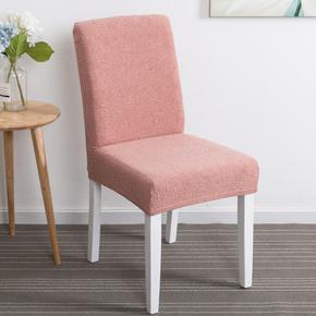 酒店连体椅套定做弹力通用椅子套餐椅套家用餐桌椅子套罩现代简约