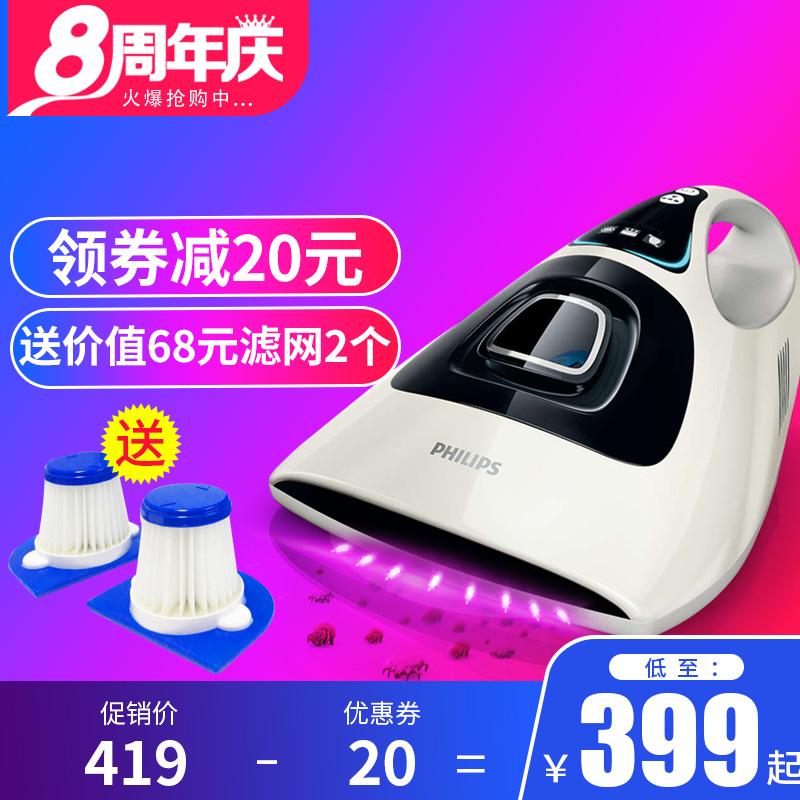 Роботы-пылесосы Артикул 544649533293