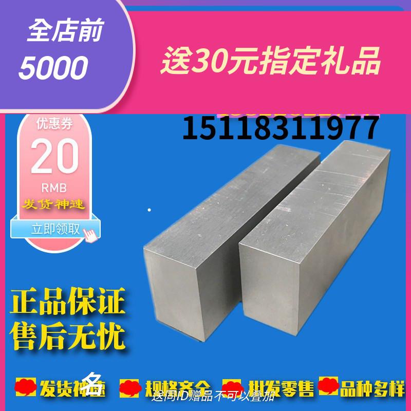 Листы стальные Артикул 593139464521