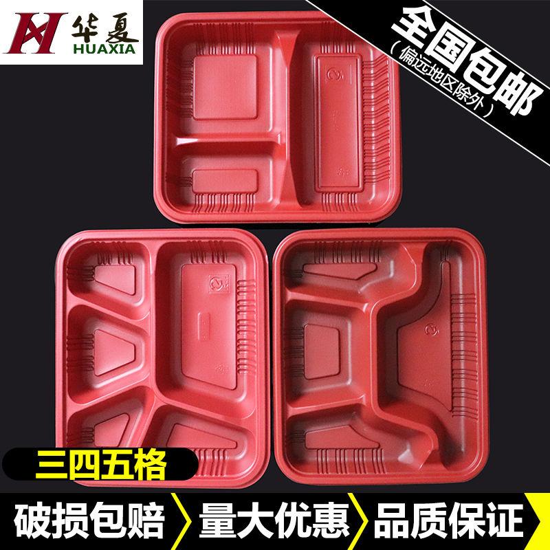 一次性餐盒便当盒快餐饭盒打包盒带盖长方形分格三格四格五格